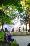 File:(001) SUMMER GUITAR FESTIVAL IN CITY OF BAR REGION OF VINNYTSIA STATE OF UKRAINE VIDEO BY VIKTOR O LEDENYOV 20190819.ogv