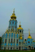 File:(21) ST TAMARA ORTHODOX CATHEDRAL IN CITY OF KHARKIV STATE OF UKRAINE VIDEO BY VIKTOR O LEDENYOV 20160611.ogv
