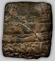 (cuneiform tablet E) reverse (21553554833).jpg