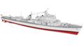 Östergötland Class Destroyer white.png