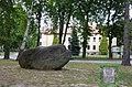 Łambinowice, Centralne Muzeum Jeńców WojennychDział Oświatowo-WystawienniczyDział Zbiorów i Konserwacji - fotopolska.eu (219317).jpg