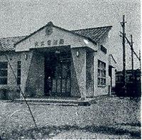 Ōkubomachi station.jpg