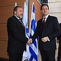 Περιοδεία ΥΠΕΞ, κ. Δ. Δρούτσα, στη Μέση Ανατολή Ισραήλ - Foreign Minister, Mr. D. Droutsas Tours Middle East Israel (18.10.2010) (5093251545).jpg