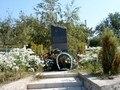 Єрки, Катеринопільський р-н, Черкащина. Пам'ятник В.Чорноволу.TIF