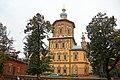 Ансамбль Петропавловского собора 2.jpg