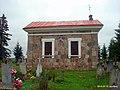 Боковой фасад часовни в Козловщине - panoramio.jpg