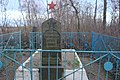 Братська могила радянських воїнів. с. Рудня 04.JPG