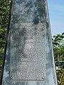 Братська могила радянських воїнів с.Велика Доч 03.jpg