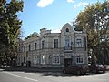 Будинок товариства Ромашка.JPG