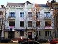 Будинок 1905р., вул. Сумська, 96, м.Харків.JPG