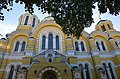 Владимирский собор в Киеве. Фото 13.jpg