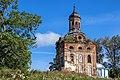Вознесенская церковь в Гостево.jpg