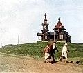 Вознесенская часовня, перенесённая в Нижне-Исетск, 1920-х годов.jpg