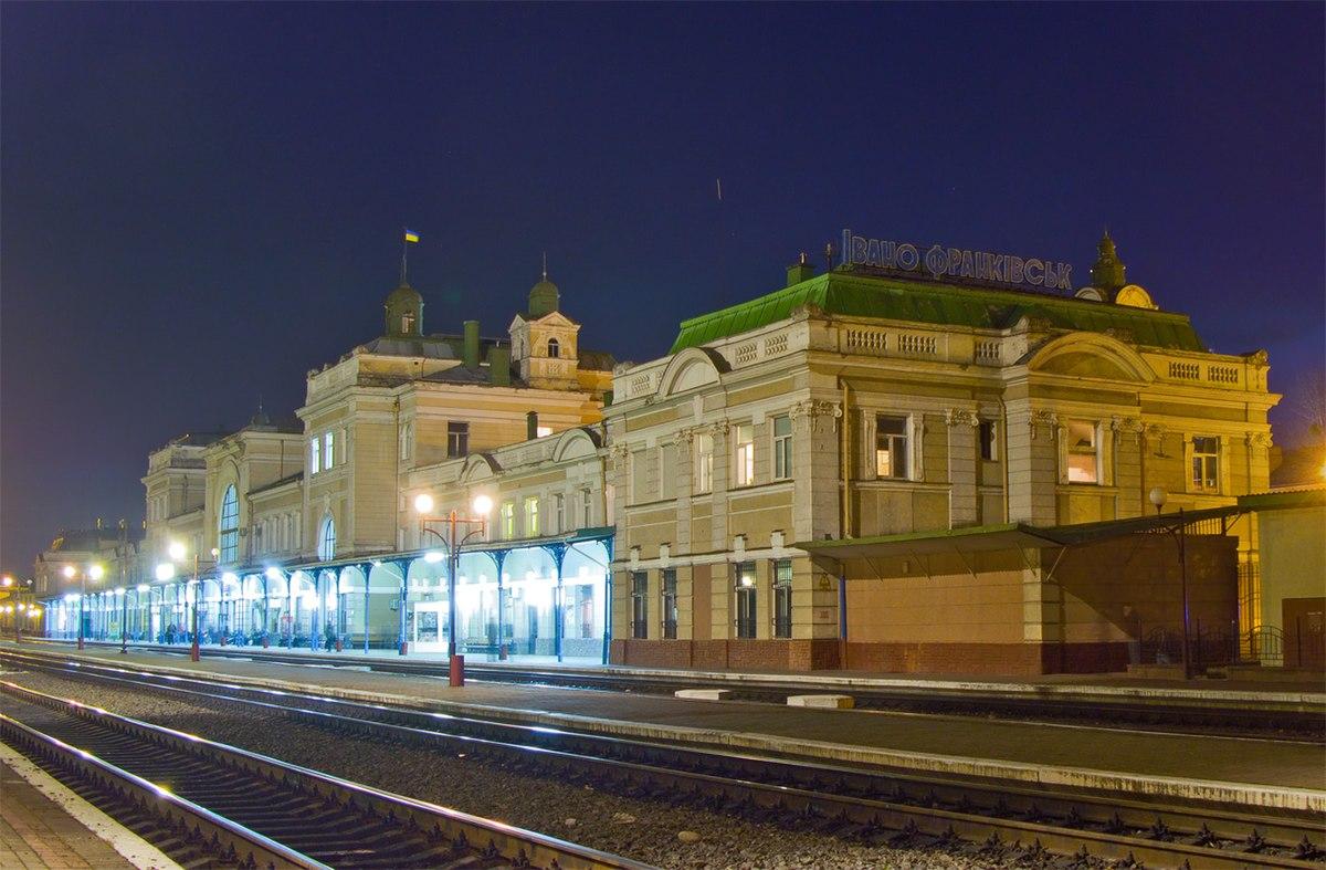 Фото вокзал