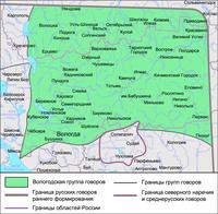 Вологодская-группа-говоров.png