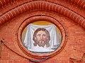 Выява Збаўцы - image of the Savior - образ Спасителя.jpg