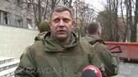 File:В ответ на обстрел Киевского района Донецка был уничтожен командный пункт ВСУ.webm