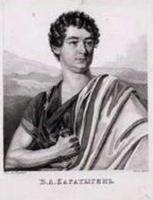 Fyodor Iordan - Image: Гравюра Ф. І. Йордана. В. А. Каратигін