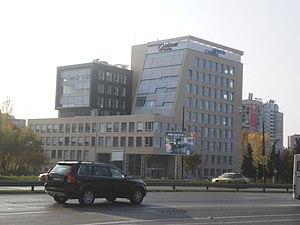 Tsarigradsko shose - Image: Джонсън Контролс, Бул. Цариградско шосе, София