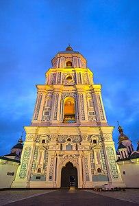 Дзвіниця Софійського собору знизу.jpg