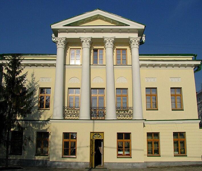 File:Дом Пшеничникова.jpg