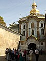 Києво-Печерська Лавра - Троїцька надбрамна церква DSCF4408.JPG