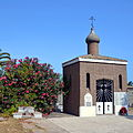 Кладбищенская часовня-склеп.jpg