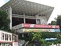 Концертный зал - panoramio.jpg