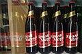 Крали Марко Пиво (шишиња) 4.jpg