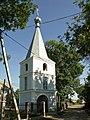 Меджибіж - Дзвіниця Миколаївської церкви DSCF8435.JPG