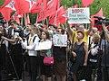 Митинг 18 июля 2018 г пенсии Гайд-парк (Москва) 14.jpg