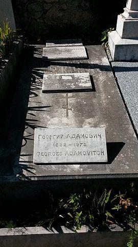 Могила Георгия Адамовича на Русском кладбище в Ницце