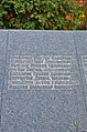 Могила братська радянських воїнів (7 осіб), Героїв Оборони вул., 15.jpg