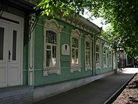 Музей Мажита Гафури.jpg