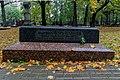 Новодевичье кладбище. Могила Пекарский 1.jpg