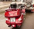 Номер мотоцикла зарегистрированного на физическое лицо-.JPG