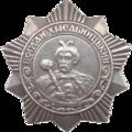 Орден-Хмельницького-3(СССР).png