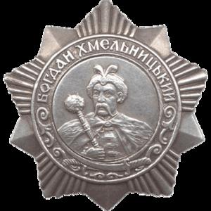 Order of Bogdan Khmelnitsky (Soviet Union) - Image: Орден Хмельницького 3(СССР)