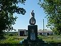 Памятник ВВВ.jpg