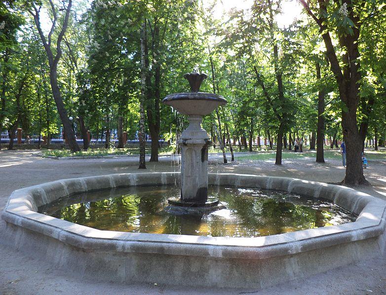 File:Парк «Ковалівський».JPG