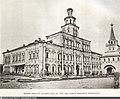 Первое здание Московского университета.jpg