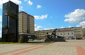 Ivanovo - Revolution Square and city hall