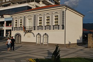 World War II in Yugoslav Macedonia - The former Bulgarian police station in Prilep was attacked by Prilep Partisan Detachment on 11 October 1941. Today the object is memorial museum.