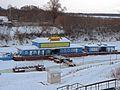 Река Трубеж. На зимовке. - panoramio.jpg