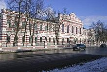 хоум кредит рыбинск адреса войти в личный кабинет втб банк москвы онлайн вход в личный кабинет