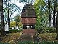 Санкт-Петербург, Тихвинское кладбище, могила И.В. Тартакова.JPG