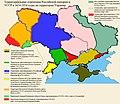 Территориальные приращения Украины.jpg