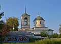 Троїцька церква (мур.) м.Ніжин 01.jpg