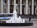 Фонтан на Привокзальной площади - panoramio.jpg