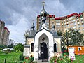 Часовня 300-летия царствования дома романовых (2).jpg